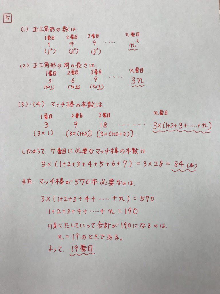 志文舎神戸学院大学附属高等学校