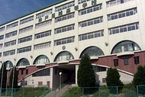 志文舎神戸星城高等学校