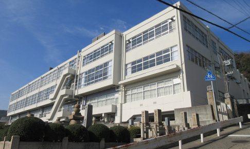 志文舎神戸龍谷高等学校