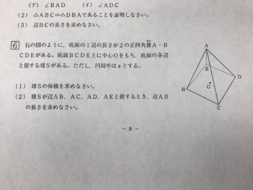 志文舎近畿大学附属豊岡高等学校