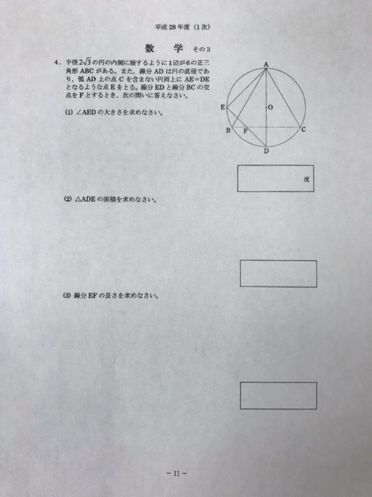 志文舎神戸山手女子高等学校