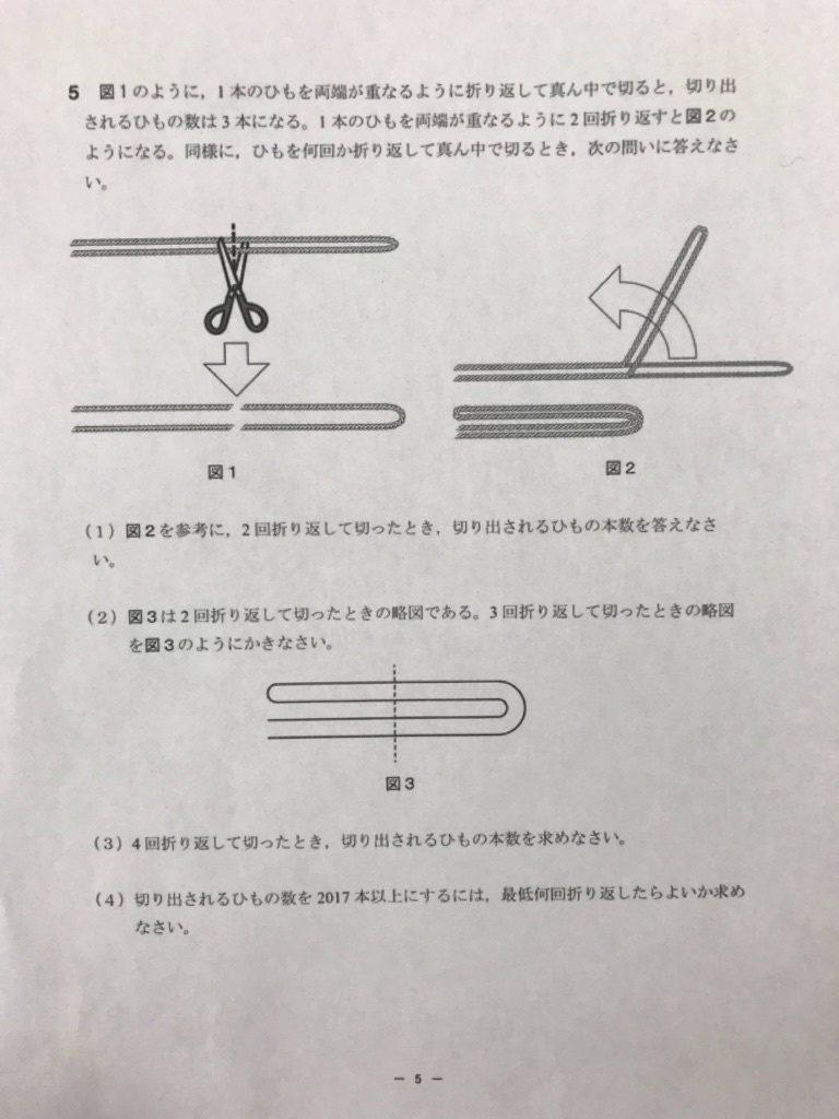 志文舎神戸野田高等学校