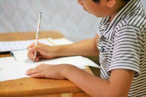 志文舎自分らしく計画的に学習を進める方法