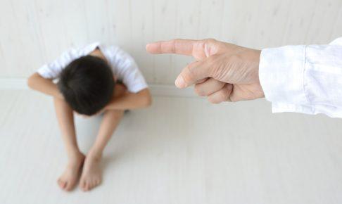 志文舎子どもをダメにする親