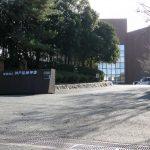 志文舎神戸弘陵学園高等学校