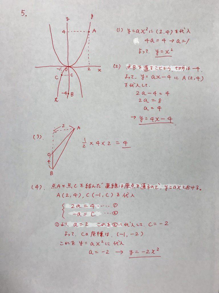 志文舎夙川学院高等学校