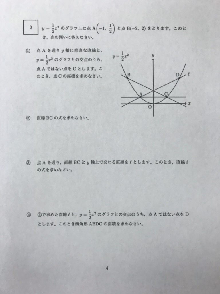 志文舎神戸国際大学附属高等学校